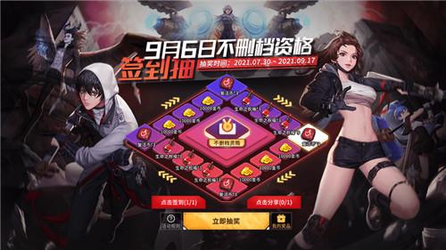 反向跳票!超激斗梦境9月6日开启不删档测试  第12张