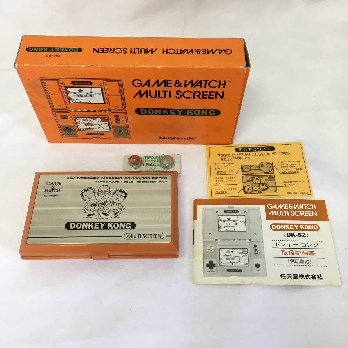 纪念版Game & Watch掌机在雅虎拍出9000美元高价  第2张