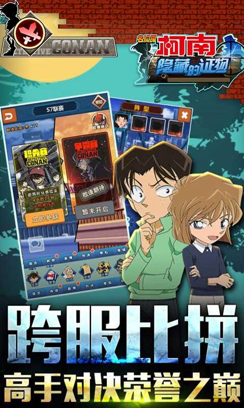 日本动画制作市场近十年首次缩小!8月第2周新闻汇总截图5