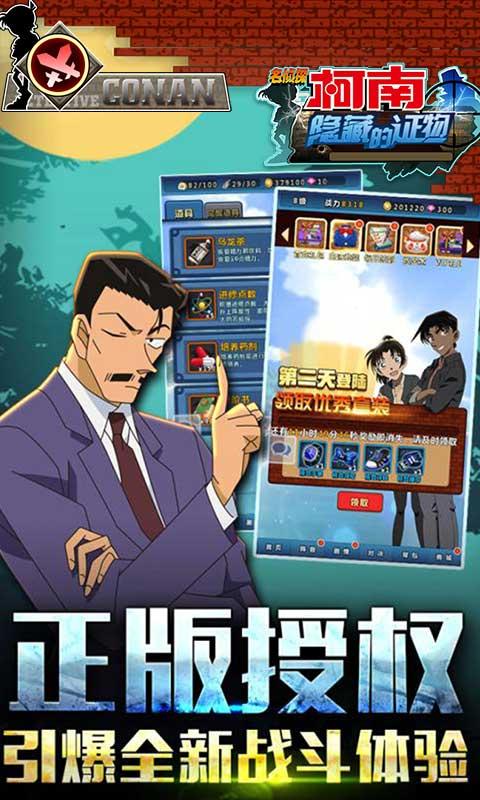 日本动画制作市场近十年首次缩小!8月第2周新闻汇总截图1